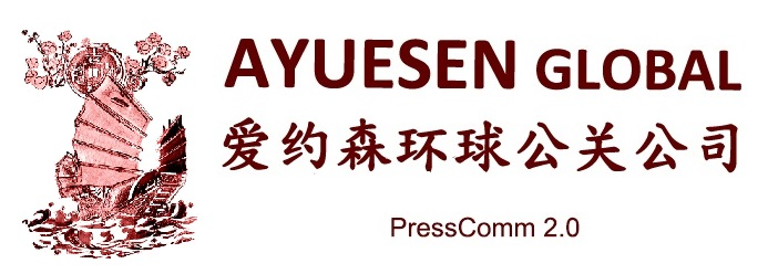 AYUESEN GLOBAL
